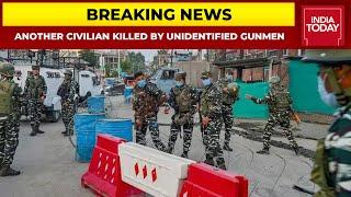Kashmir Killings: Another Civilian Killed By Unidentified Gunmen In Shopian | Breaking News
