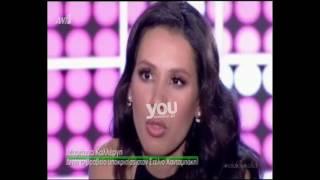 Youweekly.gr: Η Μαριάννα Καλλέργη καρφώνει τον Στέλιο Χανταμπάκη!