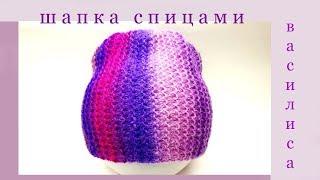 Как связать модную шапку бини спицами  Василиса
