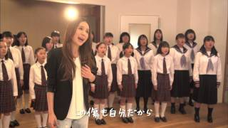 未来へつなぐメッセージ(未来を担う子どもたち featuring May J.) thumbnail