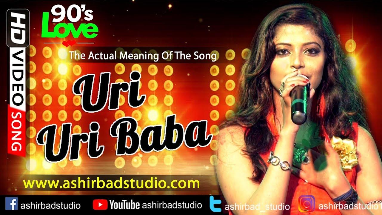 Uri Uri Baba Balidan Bengali Film Song Rakhee Gulzar Tapas