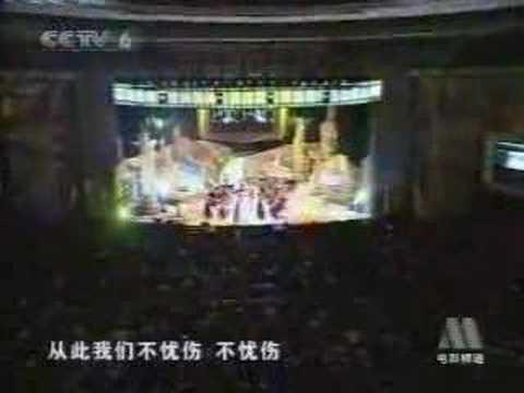 The 11th China Movie Awards(aka China Huabiao Film Awards)