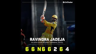 Sir Ravindra Jadeja-37 Runs Over |  5 Most Expensive Overs In The History Of IPL | Trailzz | Tamil |