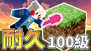 【郁凱】Minecraft - 如何製作自訂義村民 | 蘋果健康咬一口