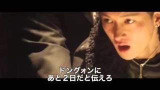 人気K-POPアーティストグループ「超新星」のユナク&グァンス主演作品。