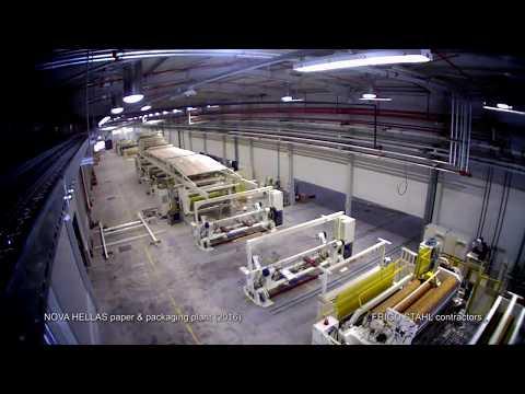 Nova Packaging Hellas - Paper & Packaging Plant