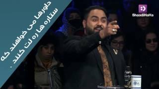 Afghan Star funny 2017 جالب ترین صحنه های ستاره افغان