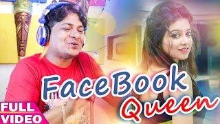Facebook Queen Odia New Dance Masti Song Bishnu Mohan Bikram Manas Studio Version