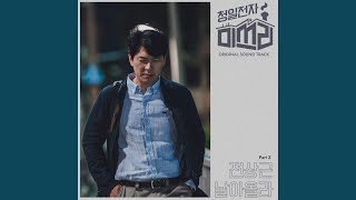 Youtube: Flying / Jeon Sang Keun