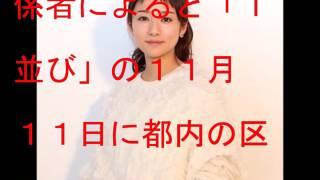 木村文乃演技講師と結婚 女優木村文乃(29)が結婚していたことが17...