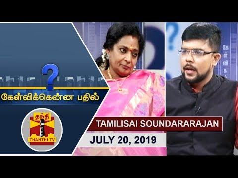 (20/07/2019) Kelvikkenna Bathil | Exclusive Interview with Tamilisai Soundararajan, BJP