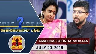 (20/07/2019) Kelvikkenna Bathil | Exclusive Interview with Tamilisai Soundararajan, BJP