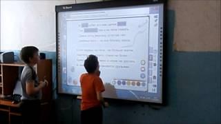 Фрагмент урока русского языка во 2  классе с использованием интерактивной доски