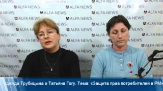 Государство и нарушение прав потребителей(, 2013-03-18T09:14:50.000Z)
