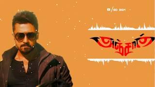 Gambar cover Anjaan Surya Mass BGM - Ringtone | Yuvan Shankar Raja | Download Link | Whatsapp status