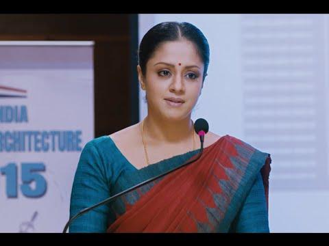 36 Vayadhinile (2015) Tamil Full Movie Part 9 - Jyothika