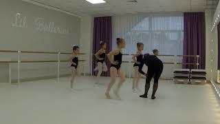 Lil Ballerine (г. Артем) урок классики