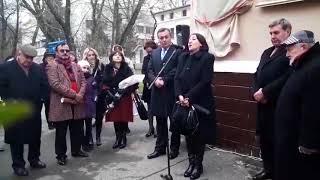 Торжественное открытие памятной доски на доме, где жил и творил МАРТИРОС САРЬЯН