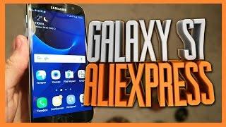 ОРИГИНАЛЬНЫЙ Samsung Galaxy S7 С AliExpress - ЭКОНОМИЯ В 2 РАЗА!
