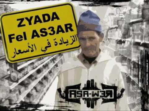 Casa Crew Zyada