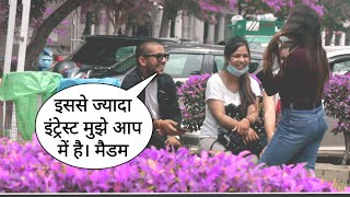 Isse Jyada Aapme Intrest Hai Mera To Prank In Delhi By Desi Boy With New Twist Epic Reaction