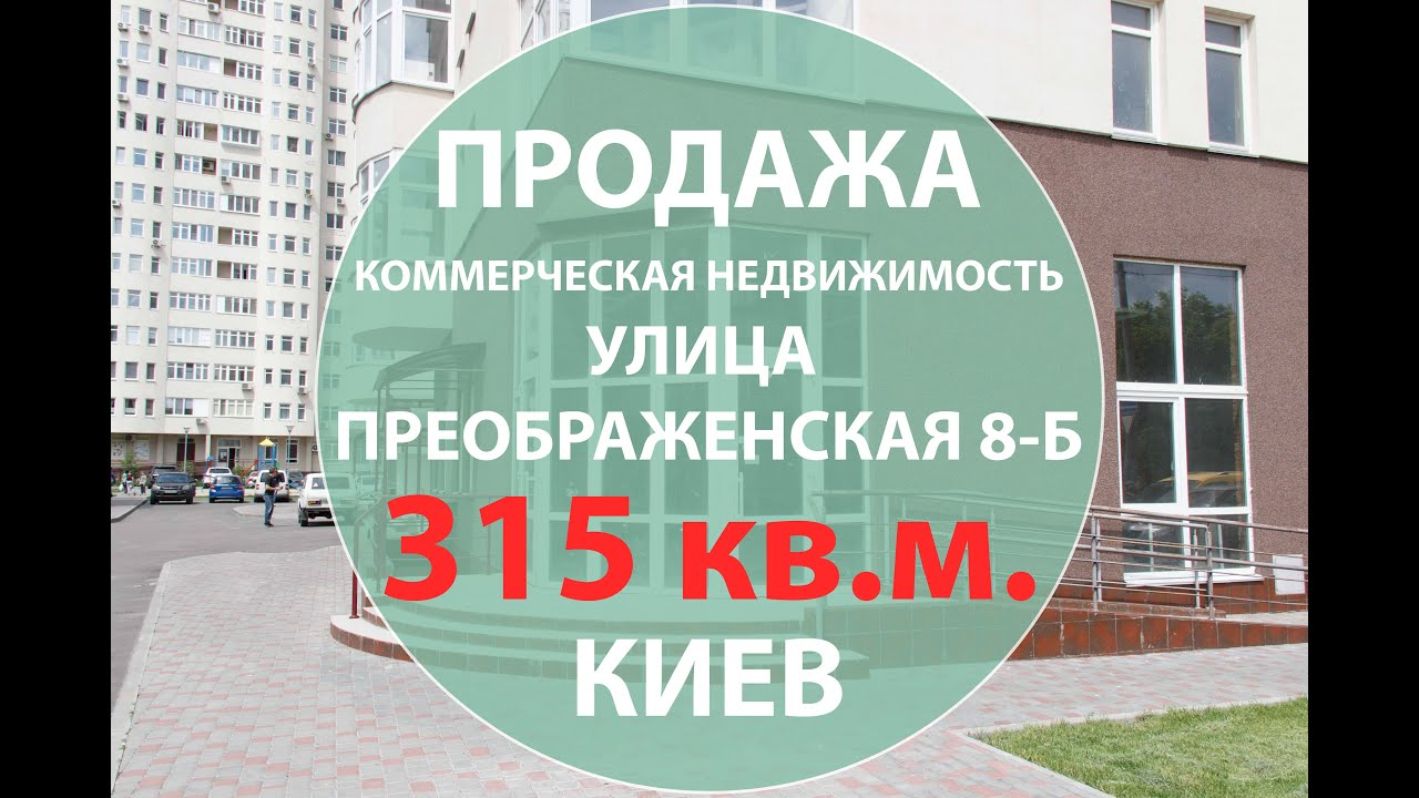 Замок на окна от детей киев / Новинка 2017 года - YouTube