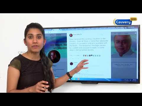முடங்கியது ஏ.டி.எம் சேவை.. | Cashless ATMs | Cash Crunch | ATM | Arun Jaitley
