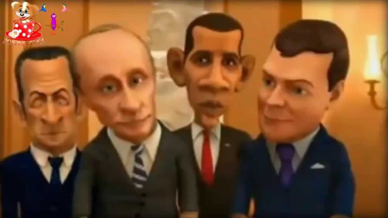 Українські мультики