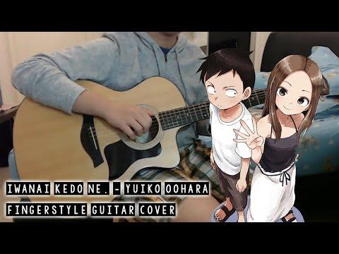 【からかい上手の高木さん】 Karakai Jouzu no Takagi san OP - Iwanai kedo ne. - Fingerstyle Guitar Cover