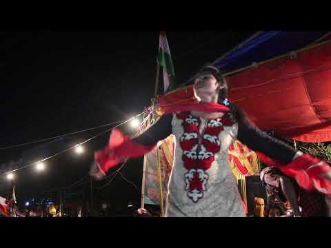 Shekh Chilli Is King Rahul music Presents