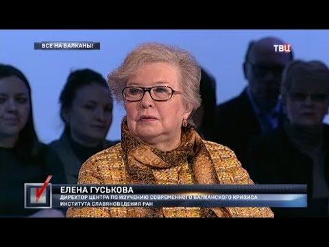 Все на Балканы! Право голоса