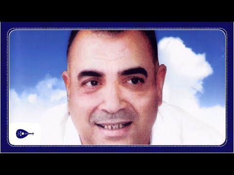 Cheb El Hindi - H'ma aâliha el hal