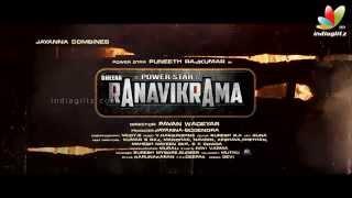 Dheera Rana Vikrama First Look Teaser   Puneet Rajkumar   Latest Kannada Movie