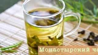 Монастырский чай в Москве
