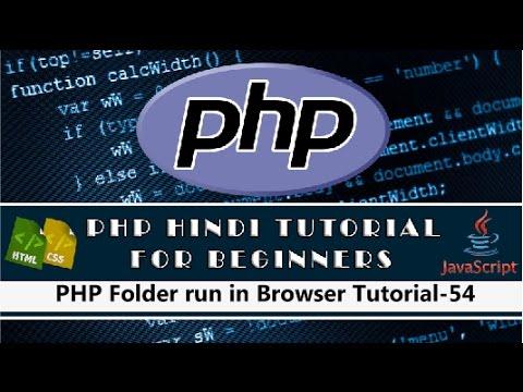 Xampp Dashboard Run in Browser and PHP Folder run PHP Tutorial-54(Hindi/Urdu)