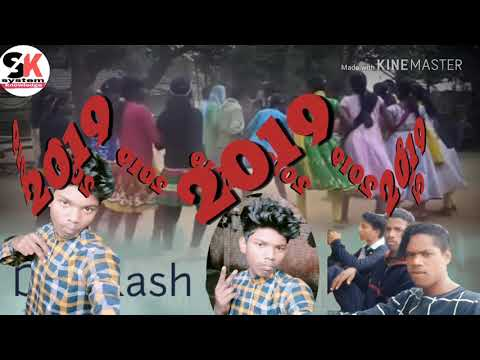 DJ Nagpuri video Chhote Lal ka gana 2019