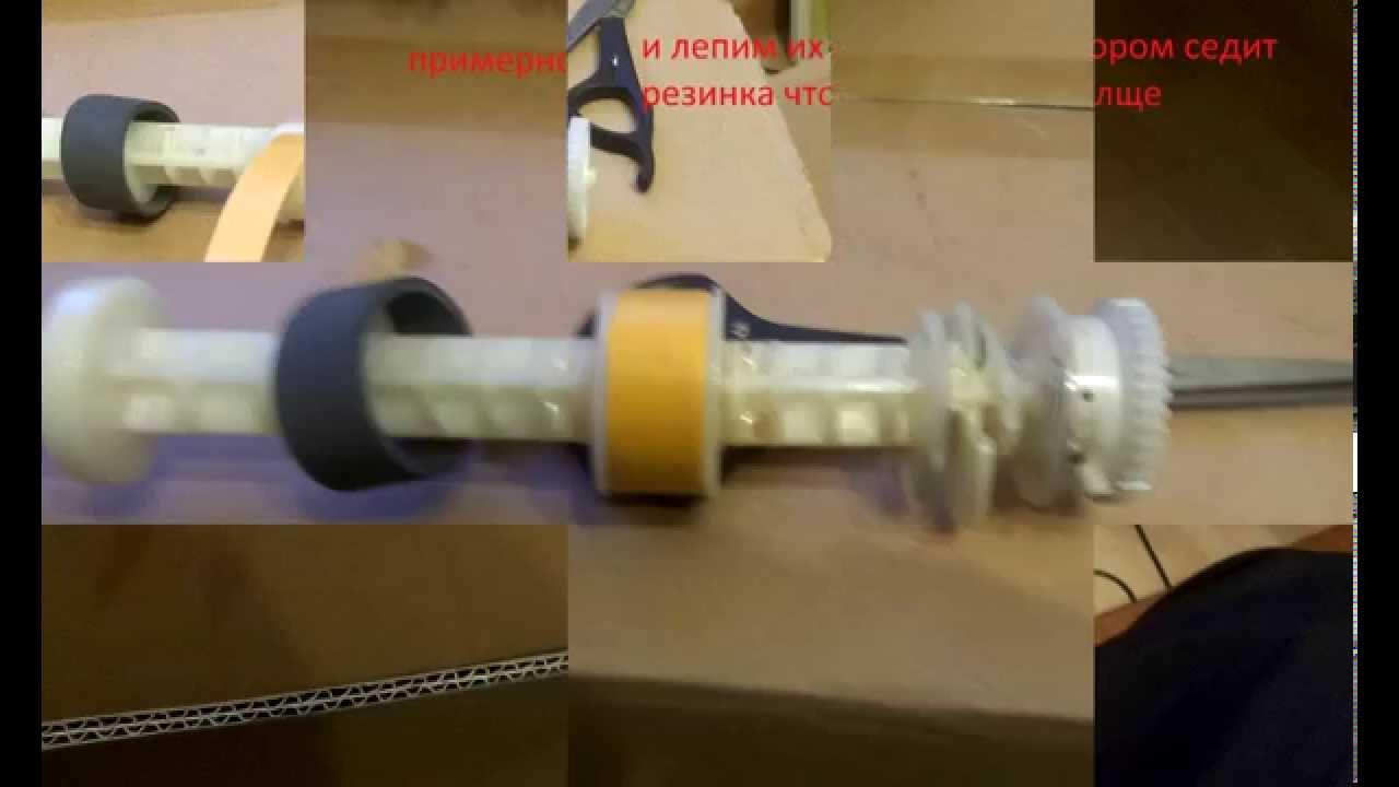 схема установки снпч для epson t50