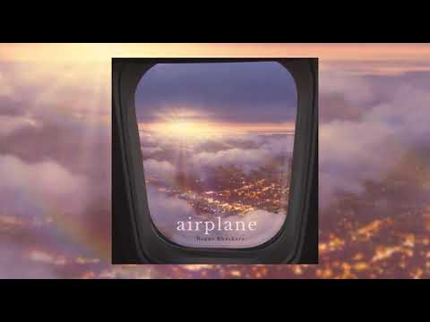 Bagus Bhaskara - Airplane (Official Audio)