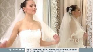 Свадебные хлопоты. Топ-3 свадебных платьев. Днепропетровск