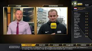 Україна - Естонія: медіа-заходи перед матчем