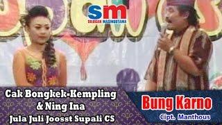 Jula Juli Joosst Supali CS Ft. Cak Bongkek-Kempling & Ning Ina - ...