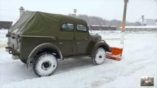 Прибирання снігу автомобілем. Снігоприбиральна машина ГАЗ 69.