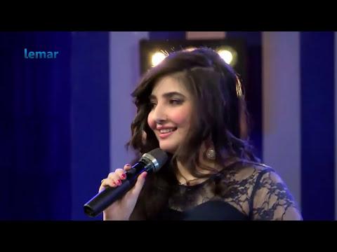 певица Пакистана поёт песня по таджикский 2017
