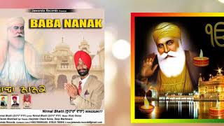 Baba Nanak Nirmal Bhatti Lohara Wala Free MP3 Song Download 320 Kbps