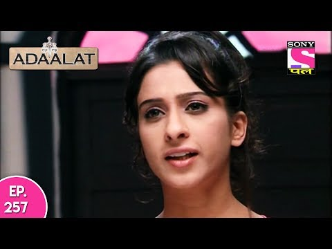 Adaalat - अदालत  - Episode 257 - 6th June, 2017 thumbnail