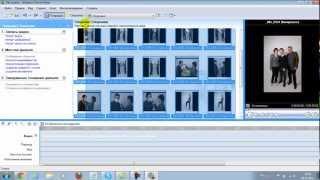 ***Как создать слайдшоу или видеоролик в Movie Maker****