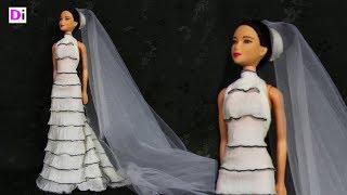 Шьем Свадебное платье за пять минут