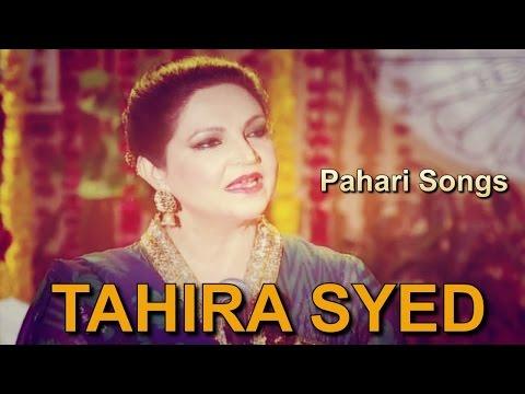 Tahira Syed | Pahari Songs | Virsa Heritage Revived