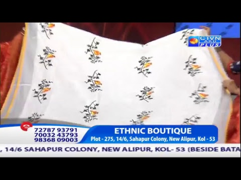 ETHNIC BOUTIQUE  CTVN Programme on Dec 19, 2018 at 2:30 PM