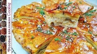 Заливной Пирог с капустой и картошкой. Капустный пирог на сметане и майонезе.
